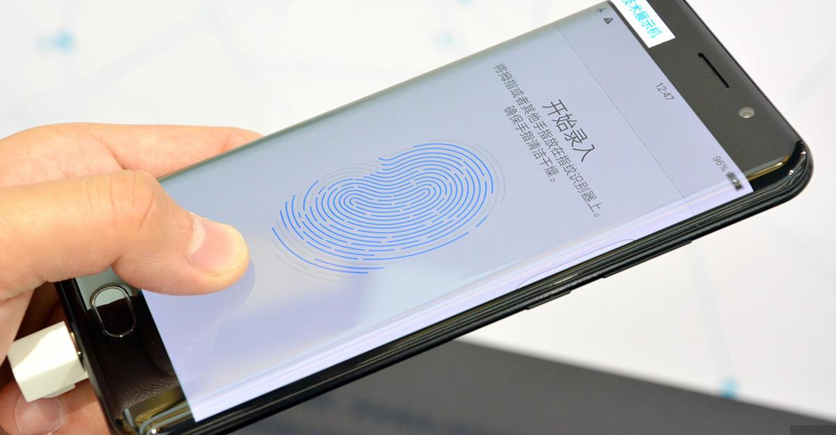 Vivo ранее Apple расположила сканер отпечатков под дисплеем телефона
