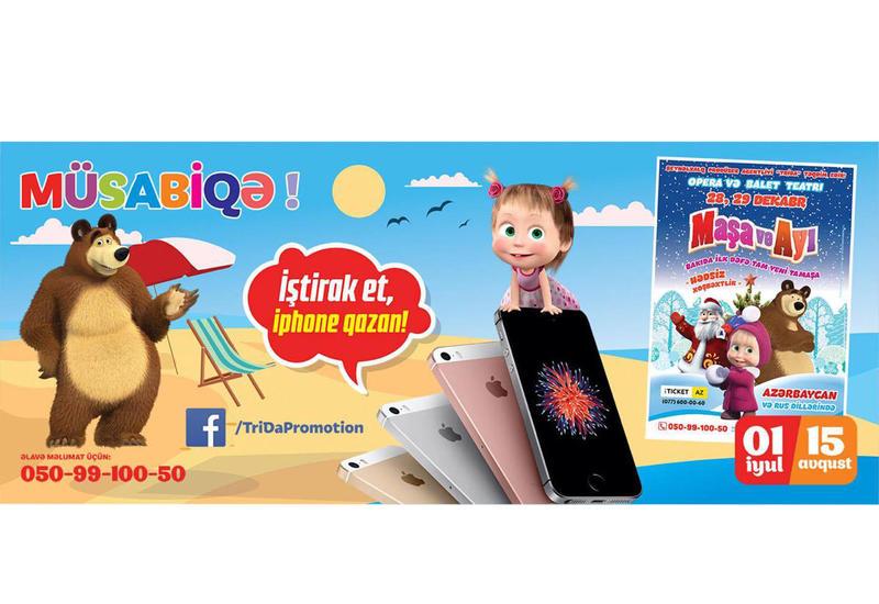 """""""Маша и Медведь"""" в Баку, или Как выиграть iPhone 5 – конкурс"""