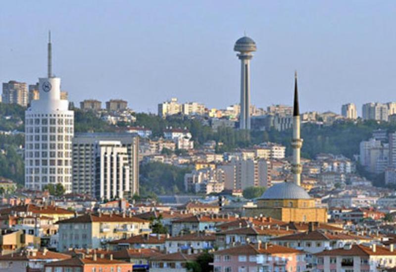 В Анкаре усилены меры безопасности у всех дипмиссиий