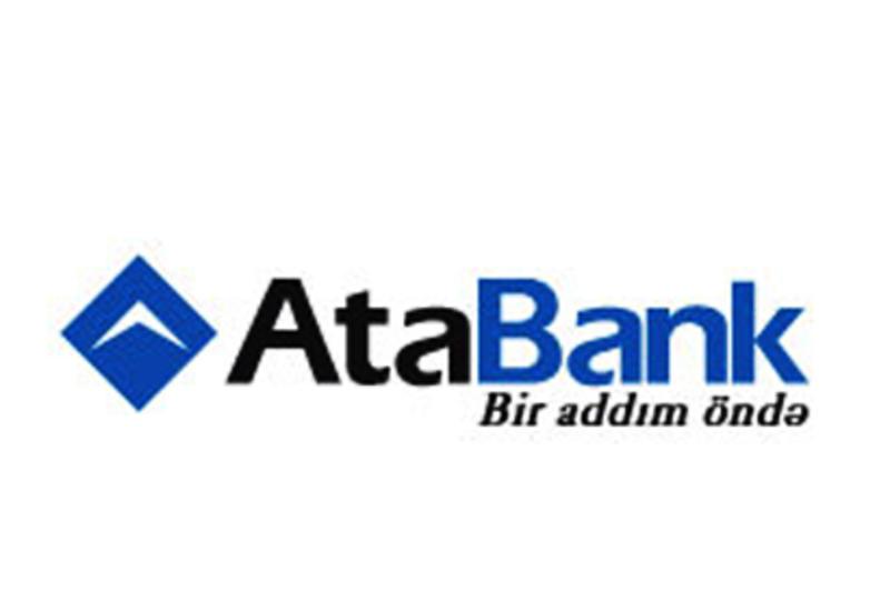 «AtaBank»da nələr dəyişib – TƏFƏRRÜATLAR AÇIQLANDI