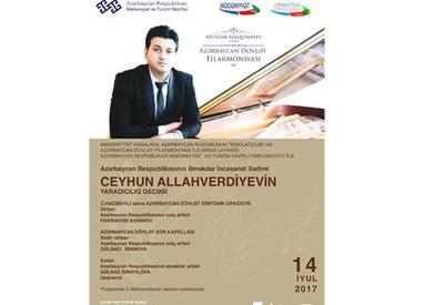 """На сцене Филармонии состоится творческий вечер Джейхуна Аллахвердиева <span class=""""color_red"""">- ВИДЕО</span>"""