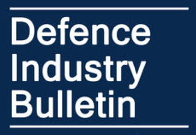 Defence Industry Bulletin: Азербайджан успешно экспортирует оружие собственного производства