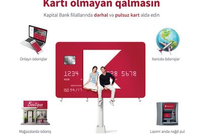 Kapital Bank предлагает клиентам бесплатные платежные карты
