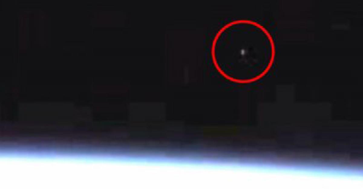 ВЯкутии засняли исчезающий впортале НЛО