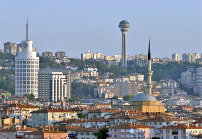 В Турции появится банк ООН