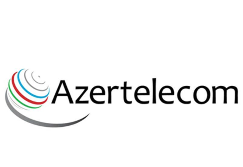 У Azertelecom новый гендиректор