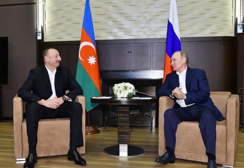 Президенты Азербайджана и России преподали должный урок недоброжелателям азербайджано-российской дружбы