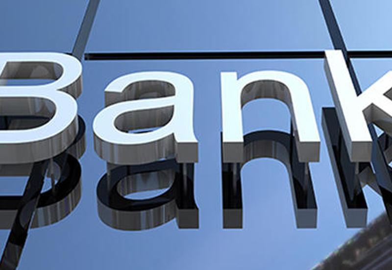Еще 5 финструктур подписали соглашение с банковским омбудсменом Азербайджана