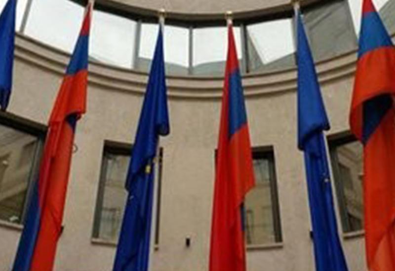 В Ереване признали: Армению в Евросоюзе не ждут