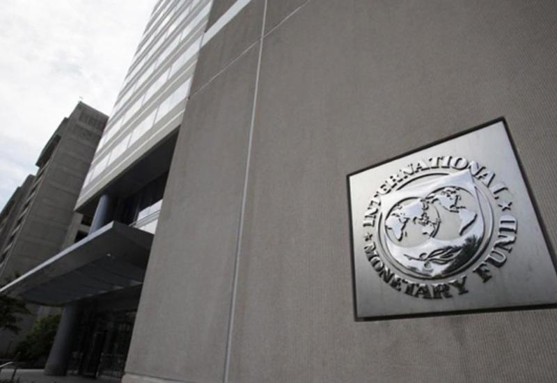 МВФ улучшил прогноз роста экономики развивающихся стран