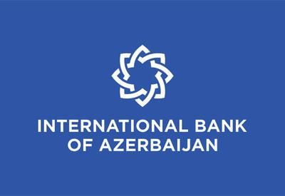 Зарубежные эксперты повышают рейтинги Межбанка Азербайджана