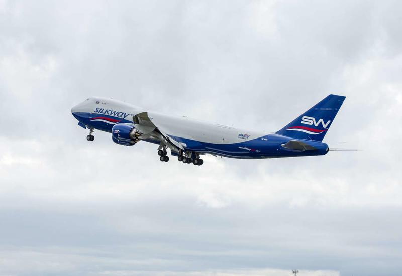 Посольство Азербайджана в Чехии назвало публикации СМИ об авиакомпании Silk Way армянской провокацией
