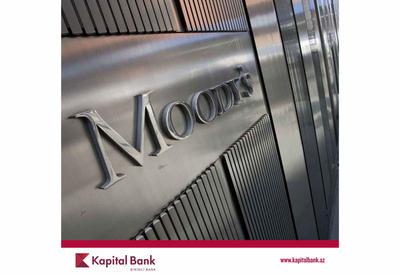 Агентство Moody's подтвердило рейтинг Kapital Bank