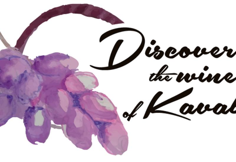 Проект «Открой для себя вина Кавала» презентован в Азербайджане