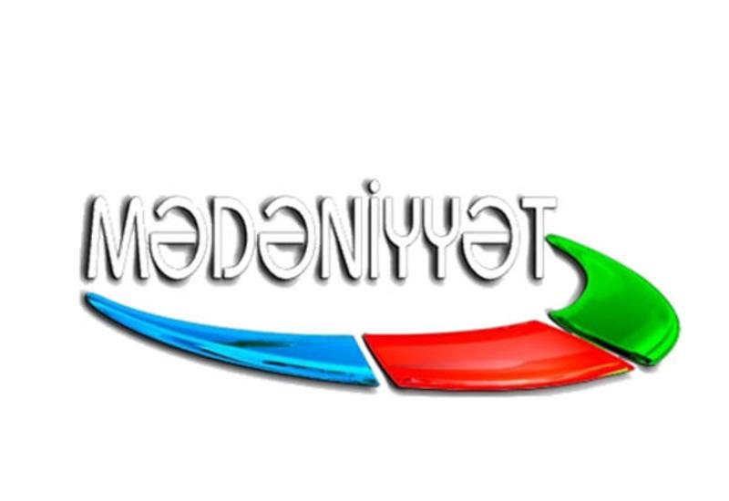 """В Азербайджане стартует конкурс """"Литературные горизонты"""""""