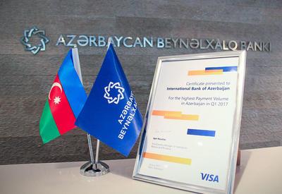 Межбанк Азербайджана - лидер по количеству платежей посредством карт VISA