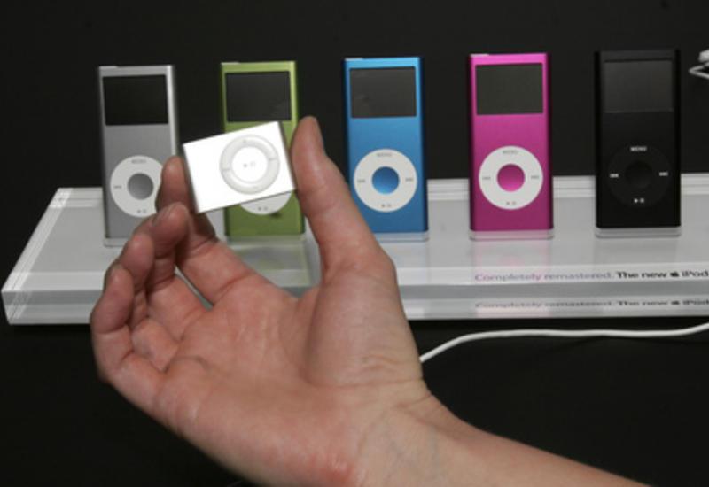 Apple прекратила производство двух плееров