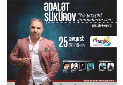На берегу Каспия в Баку пройдет концерт Адалята Шукюрова
