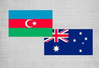 Австралийские бизнесмены приедут в Баку
