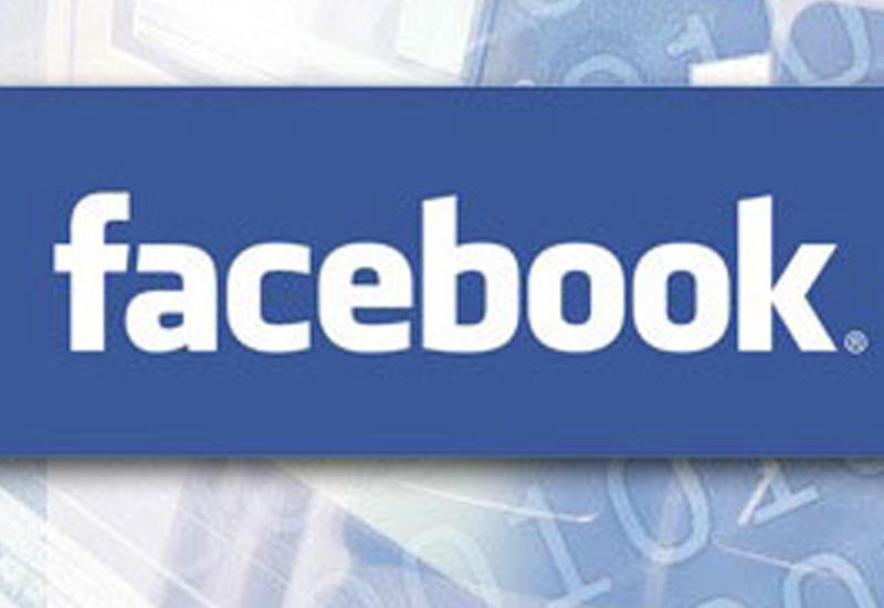 Туристов-вандалов нашли через Facebook и наказали