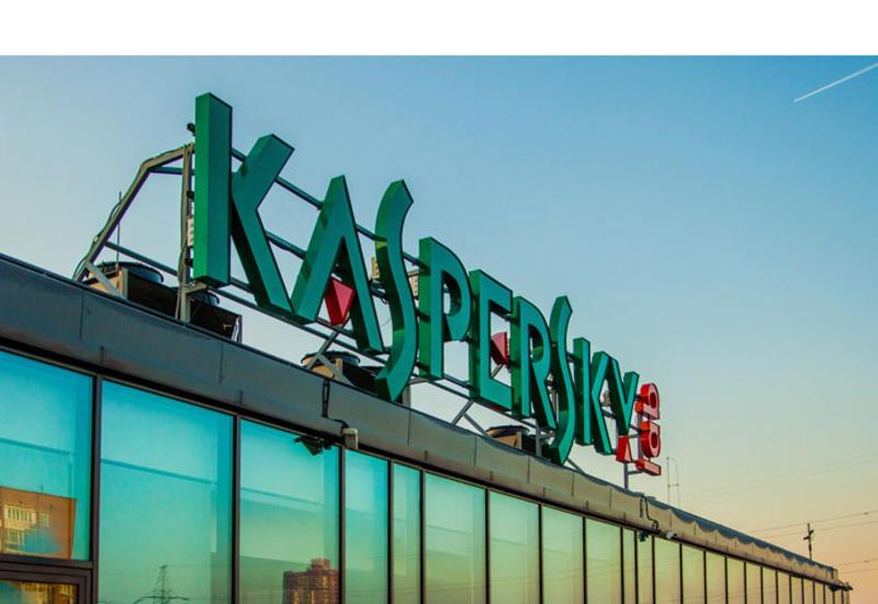 """Серверы обновлений антивирусных баз """"Лаборатории Касперского"""" размещены в Азербайджане"""