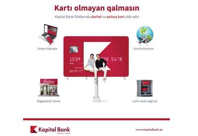 Kapital Bank предлагает клиентам бесплатные карты Visa сроком на 2 года