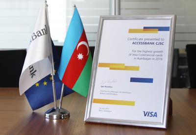 AccessBank удостоен награды от Visa International