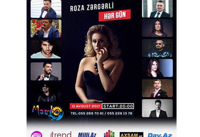 Роза Зергерли выступит в Баку с соло-концертом