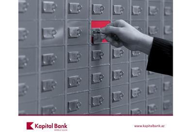 Kapital Bank в филиале Gəncə предлагает аренду депозитных сейфов