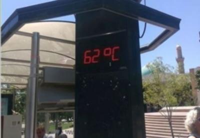 Минэкологии прокомментировало сообщения о 62-градусной жаре в Баку