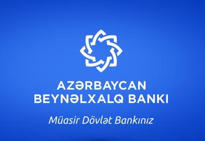 Теперь оплата кредита в Межбанке возможна с помощью пластиковых карт любого банка без комиссий