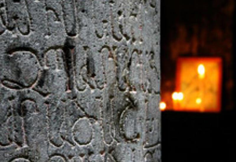 """""""Историческая призма"""": 1937-й. Армянин, устроивший ад в Армении"""