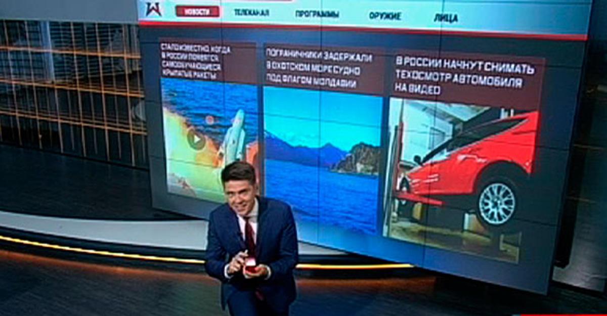 Русский ведущий впрямом эфире сделал предложение собственной девушке