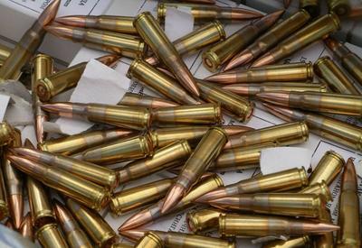 У жителя Евлаха изъято оружие и боеприпасы