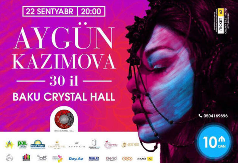 Айгюн Кязымова представит мировое шоу с участием лучших из лучших