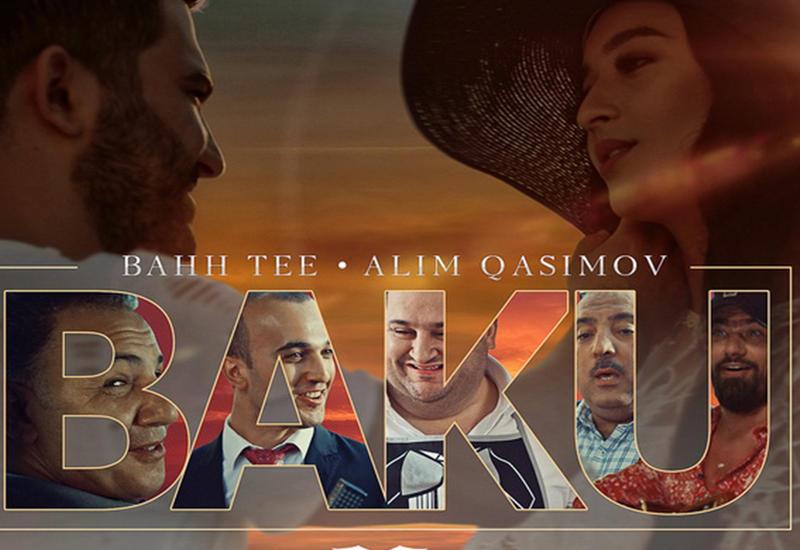 "Bahh Tee записал хит с Алимом Гасымовым <span class=""color_red""> - ВИДЕО</span>"