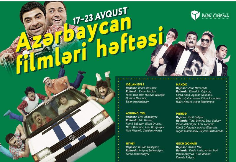 """В Park Cinema пройдет неделя показов азербайджанских фильмов <span class=""""color_red"""">- ФОТО</span>"""