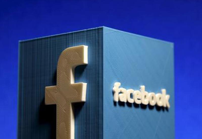 """""""Facebook""""dan daha bir yenilik"""