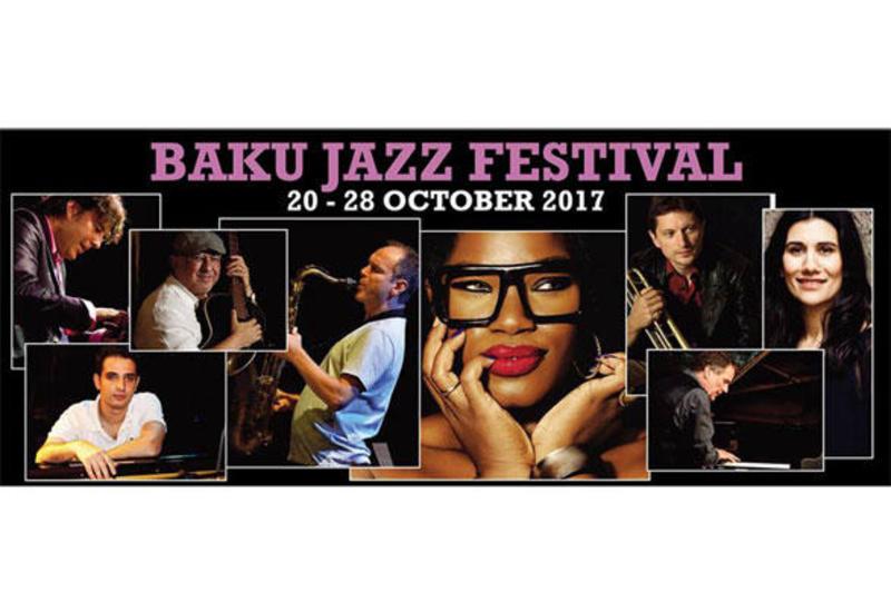 Названа дата проведения Бакинского международного джаз-фестиваля