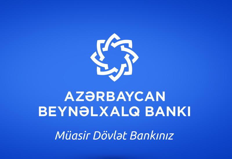 План реструктуризации Международного банка Азербайджана утвержден местным судом