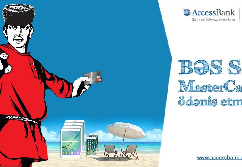 АccessBank обрадует вас этим летом во второй раз