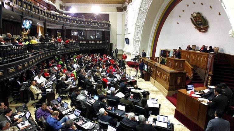 Конституционная ассамблея Венесуэлы объявила опринятии насебя законодательных функций
