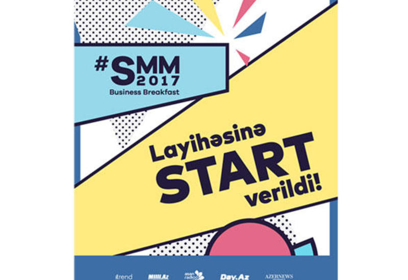 В Азербайджане стартует проект #SMM2017 Business breakfast