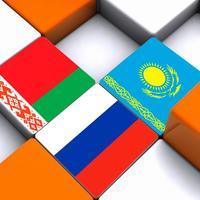 Шок для Еревана. Что сулит Армении интеграция Турции в ЕАЭС