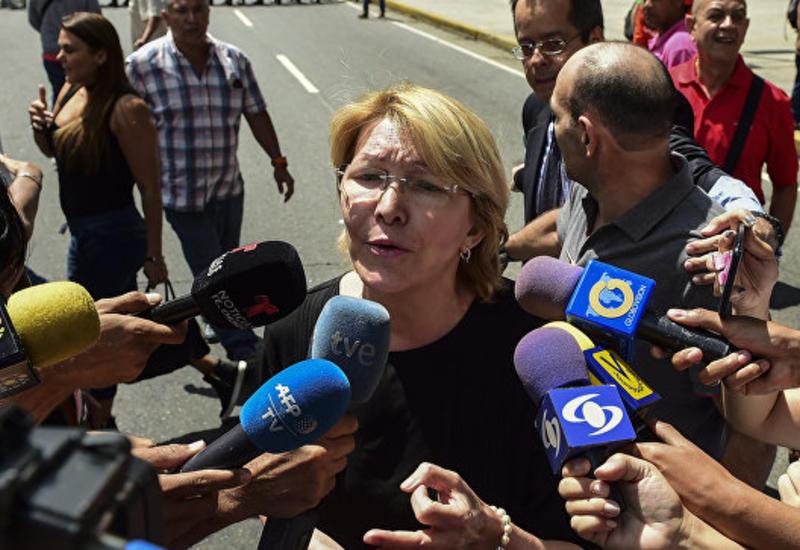 В Венесуэле назвали оскорблением нации охрану экс-прокурора Колумбией