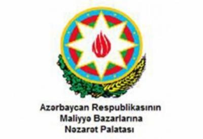 Азербайджан расширил антитеррористический список