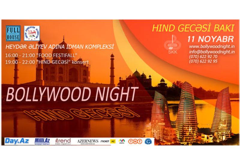 В Баку пройдет волшебная ночь Болливуда с участием звезд