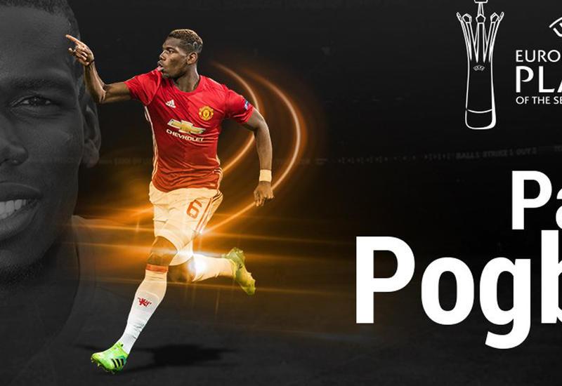 Поль Погба стал лучшим футболистом Лиги Европы сезона 2016/17