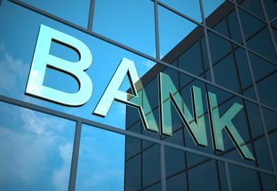 Банки перейдут на усиленный режим работы в связи с праздником Гурбан