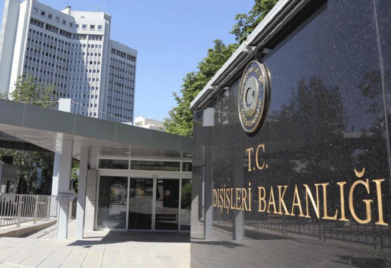 МИД Турции ожидает наказания армян, которые сожгли флаг в Бейруте